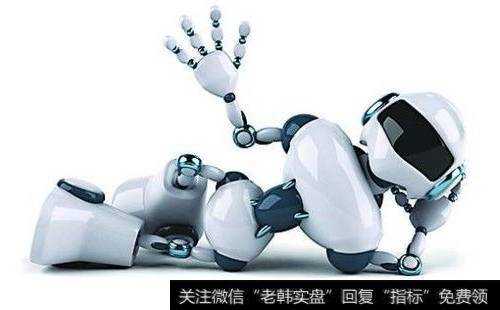[亚马逊研发投入]亚马逊秘密研发家用机器人、或引爆千亿级市场,家用机器人题材概念股可关注