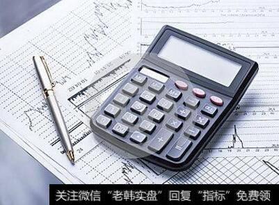 【工资表模板】工资表里必须有法人和股东的工资吗?
