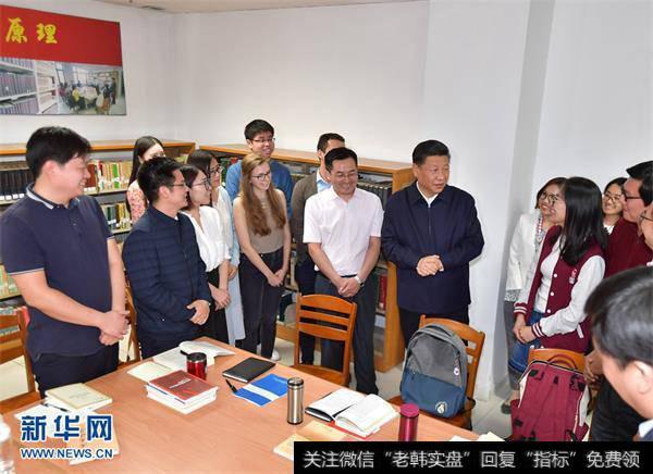 中国科技创新成果|习近平:重大科技创新成果是国之重器 必须牢牢掌握在自己手上