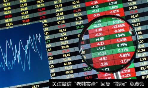 换手率如何计算|用换手率如何操作刚上市的新股?