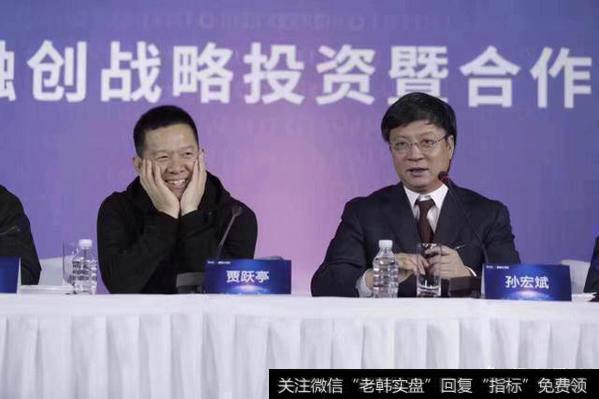 贾跃亭最新消息_贾跃亭、孙宏斌,一个不愿辞去董事长,一个不愿担任董事长,乐视网今天为何涨停?