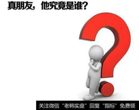 股市中机构有哪些_股市有哪些靠谱公司?