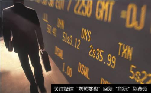 """【初入股市怎么炒股】初入股市如何做一个完美的股市""""狙击手""""?"""