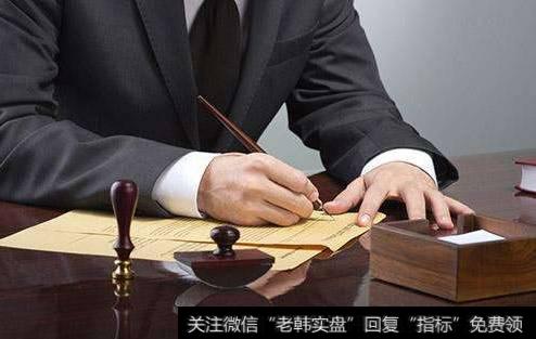 投票权和股权_股权跟投票权如何分开?