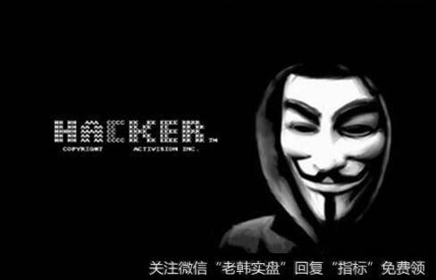 """[证券大厦]""""证券大盗""""和""""网上黑手""""的盗号手段:直接攻击服务与键盘记录"""