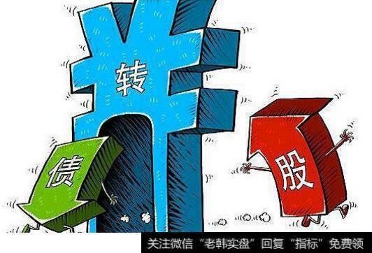 【青岛蓝海股权交易中心】区域股权交易中心能为银行提供通道业务吗?如何操作?