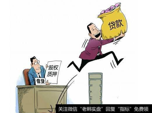 """股民如何进行索赔_股民如何避开股权质押的大坑,不再被糊涂的割""""韭菜""""了?"""
