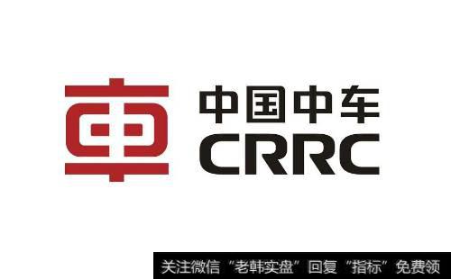[中国中车今天的股价]中国中车股价还会横盘那么久,缺钱?