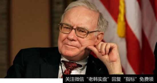 [巴菲特的价值投资理论]巴菲特价值投资的核心思想是什么?