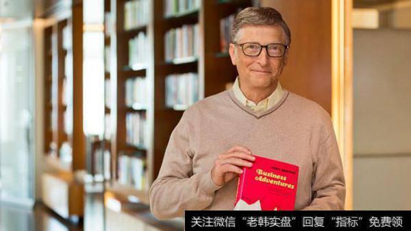 巴菲特和比尔盖茨|巴菲特、盖茨……全球顶尖CEO都爱看什么书?