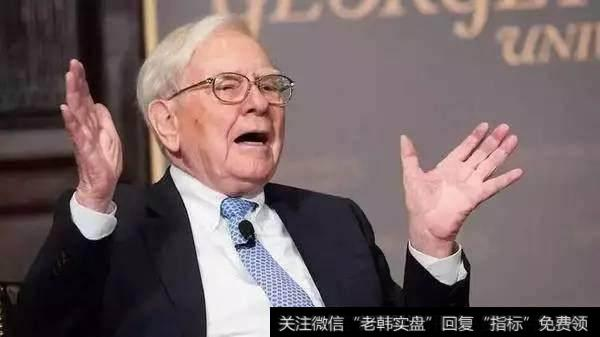 【巴菲特成为世界上最好的投资者的秘诀是什么】巴菲特成为世界上最好的投资者的秘诀是什么?