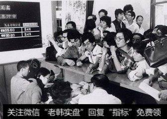 【中国为什么不开放金融】为什么中国的金融大亨都是中年,而外国金融人如巴菲特都是耄耋老人?
