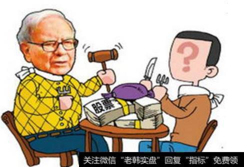 【在过去十年里英文】十年过去了,与巴菲特共进午餐的三位中国企业家都在干什么?