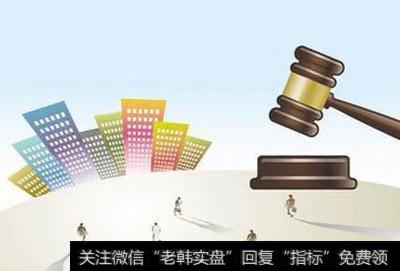 [50城2018土地出让金]4月多城土地出让金额创新高 北京上海土地市场交易清淡