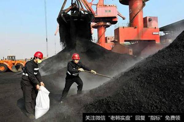【焦煤和焦炭有什么区别】12月7日焦炭、焦煤、铁矿石、沥青期货集体跌停,什么情况?