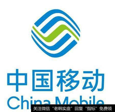 中国移动和中国电信都选择香港上市,为何移动股价是电信的三倍?