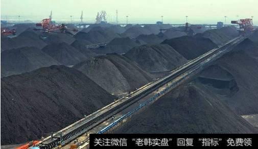 云南动力煤价_动力煤价格持续反弹、行业盈利能力望改善 动力煤题材概念股可关注