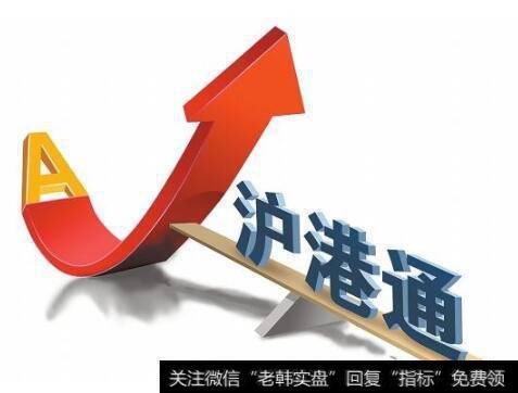 国盛通证券手机交易|沪股通的交易证券产品