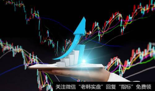 [陈锐个人资料]陈锐最新股市消息:后期的拉升也是主力为了出货