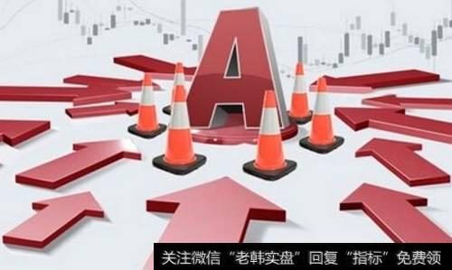 【王亚伟最新博客首页】王亚伟最新股市消息:A股风格又要大变天?
