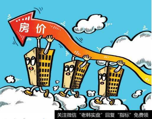 房价啥时候会跌|中国的房价啥时候能回到牛市?