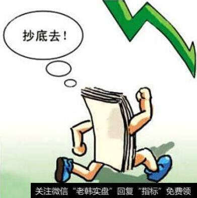 股票抄底者死是真的吗?