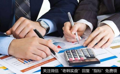 财务报表分析之现金流量表、利润表