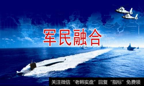 [张建华 国防科工局]国防科工局部署军民融合专项行动 将推多项改革