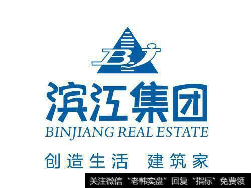 3日增减持:滨江集团控股股东增持352万股