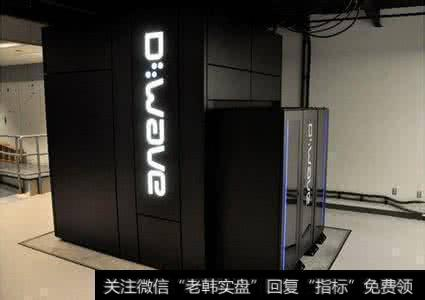 【软银苹果关系】软银携手苹果成立千亿美元基金 量子计算机概念股受关注