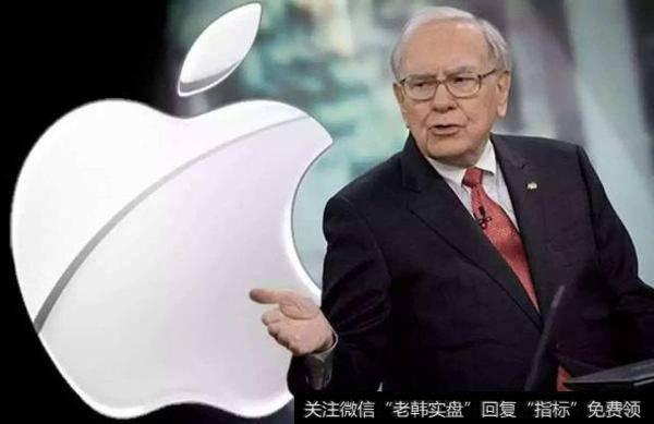 巴菲特再增持苹果,奔着股票回购计划去的?