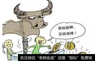 如何获得法人股、原始股?