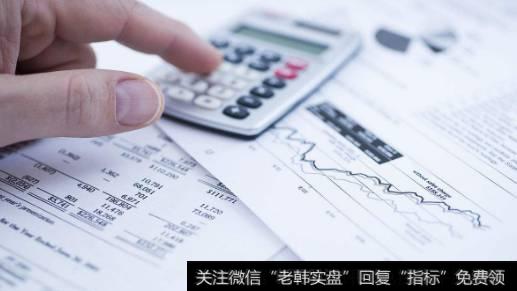 股票roe怎么计算?