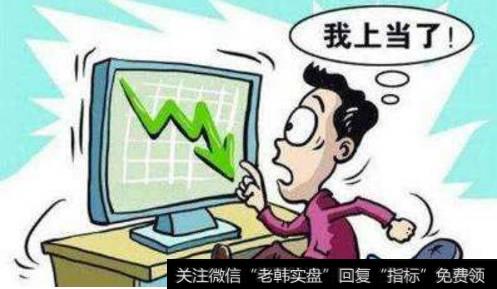 股票被套牢了怎么办?股票套牢后的对策有什么?