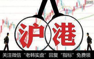 港股分红扣税细节有哪些?沪港通港股分红的利息税怎么收取?资金何时到