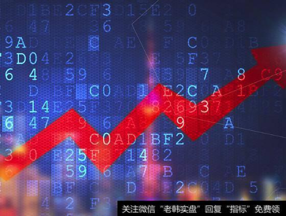 股票高开有几种几种情况?如何判断股票第二天高开?