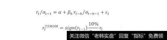 波动率加权公式图
