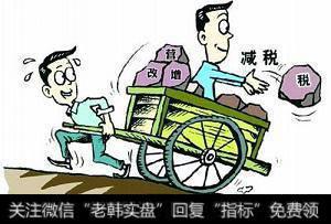 股息红利税收政策有什么?股息红利应如何扣税?(案例分析)