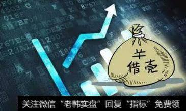 """资产注入是借壳吗?针对市场上的""""类借壳""""该不该管?大公司也是借壳上"""