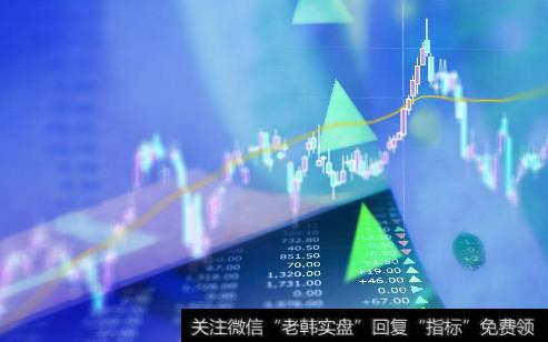 如何认识股票术语流动比率?