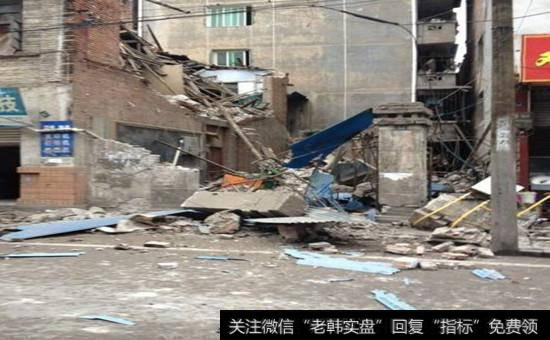 地震概念股_地震概念股受关注 新疆精河县发生6.1级地震