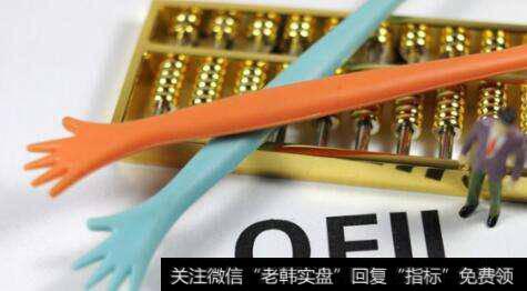 QFII投资有什么新规?QFII投资会推动国内投资转变为价值投资吗?