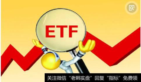 向基金公司用场外申赎的方式来申赎普通的非ETF基金