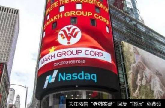 什么是OTC股票交易市场?美国的OTC市场与中国的OTC市场的区别是什么?