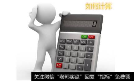 破净率的构成释义及计算方法是什么?破净率有什么意思?