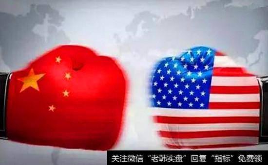 【美國發中國快遞】美國正式對中國發起301調查 單邊行動引各方擔憂