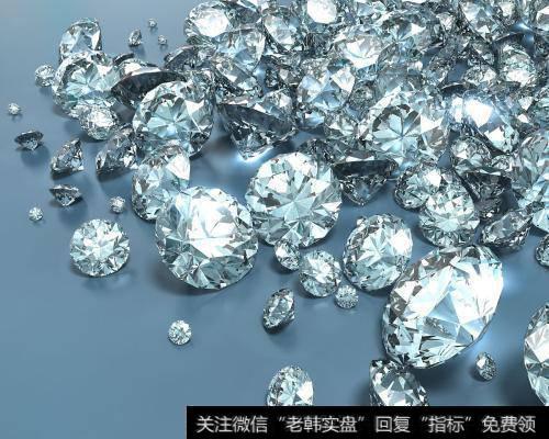 """察""""颜""""观色。钻石行业里通常用克拉重量(Carat Weight) ,净度(Clarity)、色泽(Color)、切工(Cut)4个标准对钻石来进行评价"""