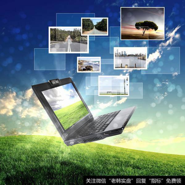 互联网支付面临三方面监管新动向