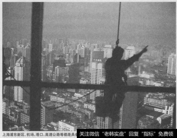 """【民间股神肖孟德】""""民间股神""""殷保华的炒股之路是如何进行的?"""