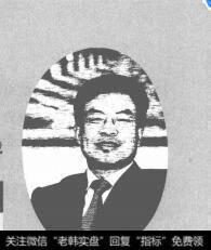 邓召明 独自地专业的基金公司才干为客户造成真正的重要性